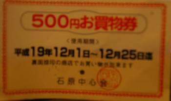 IMGP1836.JPG