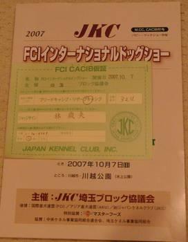 IMGP2831.JPG