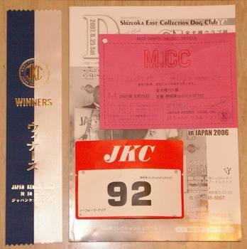 IMGP7844.JPG