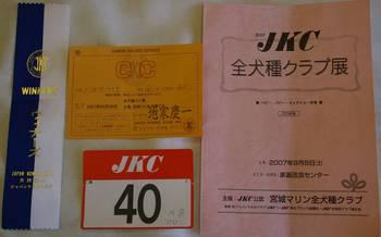 IMGP9419.JPG