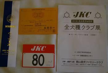 IMGP9421.JPG